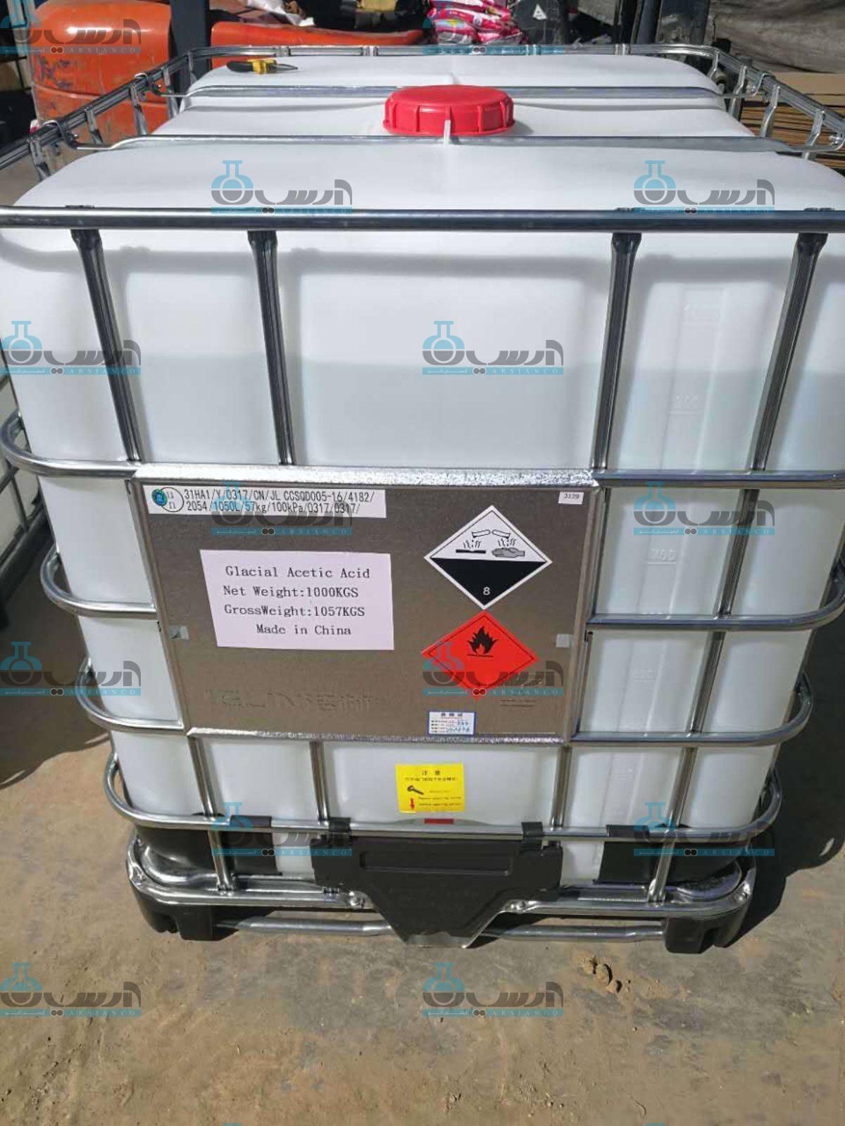 قیمت اسید سولفوریک کشاورزی در بازار